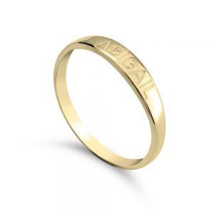 טבעת-דקה-עם-חריטת-שם-זהב
